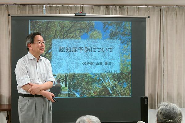 地域支援講習会(くるみ館)